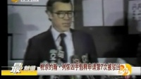 枪杀约翰·列侬凶手假释申请第7次被驳回