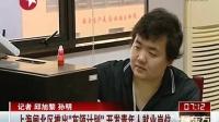 """上海闸北区推出""""灰领计划""""开发青年人就业岗位"""