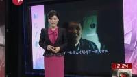 """""""蝙蝠侠3""""今天零时起在中国内地公映"""