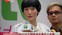 2012大宁国际音乐季沪上开幕