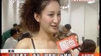 """《北京青年》两张""""明星脸""""玩暧昧"""