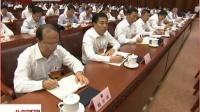 第十八次全国地方立法研讨会召开