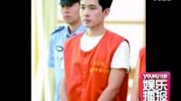 歌手谢东戒毒期满出狱 网友表示希望其获得新生 120912