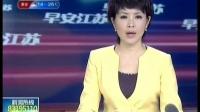 中国船长刺死韩国海警二审减刑至23年