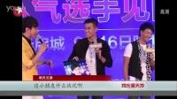 """祝氏兄弟上海过节 刘雪婧庆霍尊""""20大寿"""""""