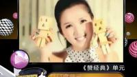 筷子兄弟经典微电影<赢家>携手霍思燕关爱家人