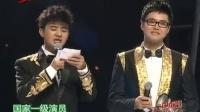 2012中国爱蜀月圆中秋晚会全程回顾