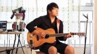 指弹吉他教学-第三课Baby's Coming Home 吉他弹唱