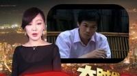 贵州卫视《大时代》第七集
