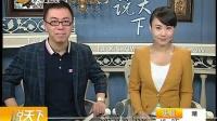 唱说天下:与国际艾美奖结缘的华人明星
