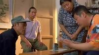 《幸福时光》赵本山冒充父亲写信鼓励董洁