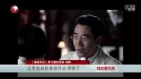 《强者风范》热播 陈宝国父子飙戏