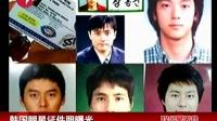 韩国明星证件照曝光