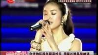 台湾地区跨年精彩纷呈 明星扎堆各显神通