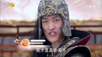 凰图腾 37-38集 预告 湖南卫视版