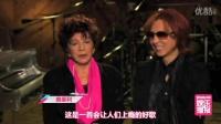 X-Japan队长林佳树谈金球奖 为其作曲是挑战 120108