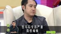 晋松 冯雷(中)