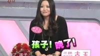 快乐大联盟 120108 黑龙江卫视
