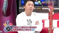 红白对抗 谁是真正的台湾通(上) 120109