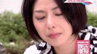 曾静玟主打歌《前男友》MV 林辰唏扮演失恋女生