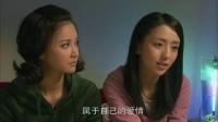 北京爱情故事 17