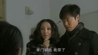 北京爱情故事 19