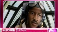影片《红色机尾》黑人演员唱主角