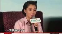 周渝民 陈嘉桦从小看徐若瑄演戏