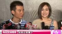 《每日文娱播报》20120120