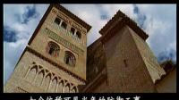 阿尔罕布拉宫(一)