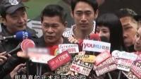 《宝岛大暴走》春节上档 演员驾车催票发红包 120127