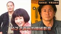 韩男星曝张柏芝父亲黑道背景 堵上性命跟她合作