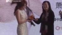萧亚轩MV激情拥吻杨佑宁 林俊杰《学不会》难唱