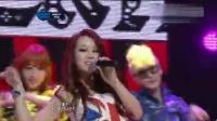 Whoz That Girl M!Countdown现场版