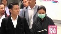 港艺人挺刘德华当特首 反对者称隐婚诚信有问题 120220