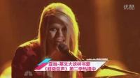 maroon5主唱谈林书豪 《超级巨声》热播中 120223