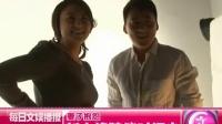 刘小锋夫妇 拍摄大肚照