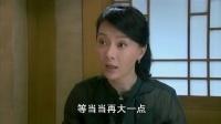 夫妻那些事 第十集 湖南卫视版
