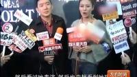 GAGA香港售票 未得票歌迷怒报廉署