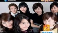 韩星开唱票价飞涨CNBLUE粉丝热情不减