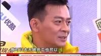 黄日华等艺人离开香港无线