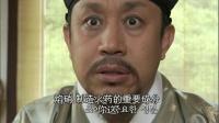 正祖暗杀之迷-8天01