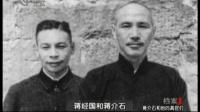 蒋介石和他的高官们之冯玉祥(上) 120304