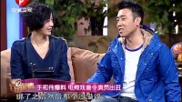 《青盲》剧组幕后大揭秘(上)