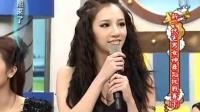 新一代宅男女神舞蹈挑战赛(下) 120308