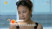 夫妻那些事 第27 预告 湖南卫视版