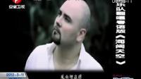 外国乐队翻唱粤语版《海阔天空》
