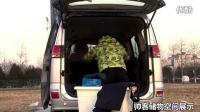 网易汽车速度季郑州日产帅客花絮