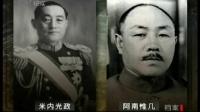 1945日本投降内幕 120316