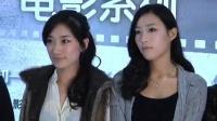 """反映当下年轻人的生活态度 微电影""""四季""""上海开机 120317"""